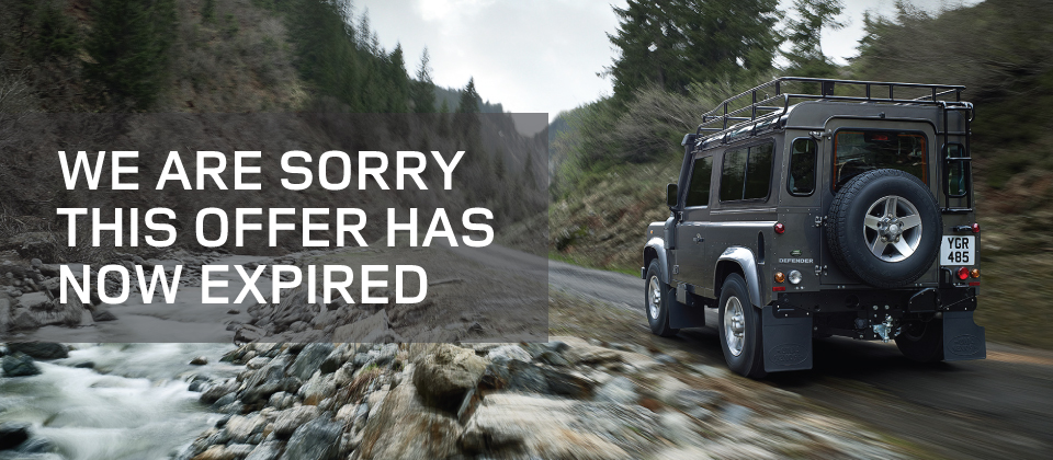 Land Rover Event Expired