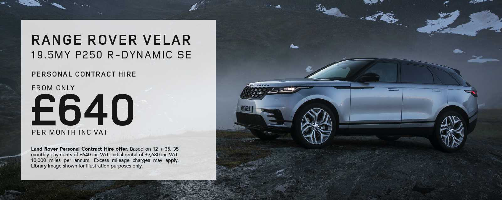 Land Rover Velar Personal Contract Hire Offer