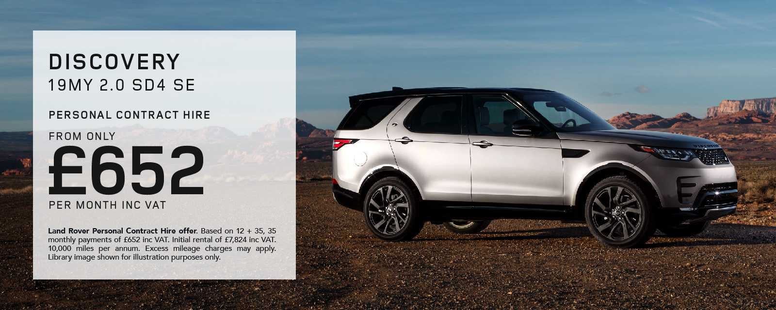Land Rover Discovery Personal Contract Hire Offer