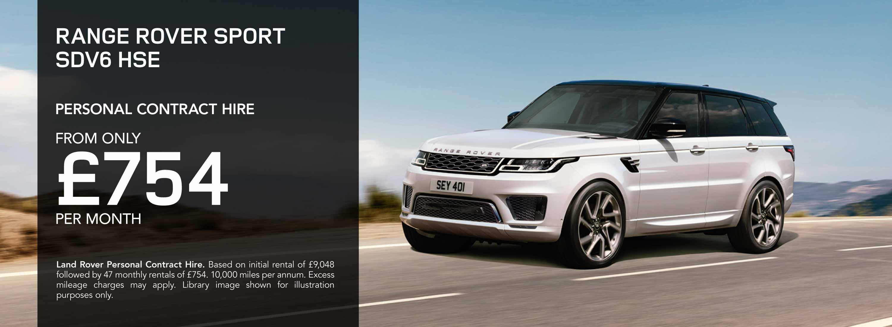 Range Rover Sport Personal Contract Hire Offer