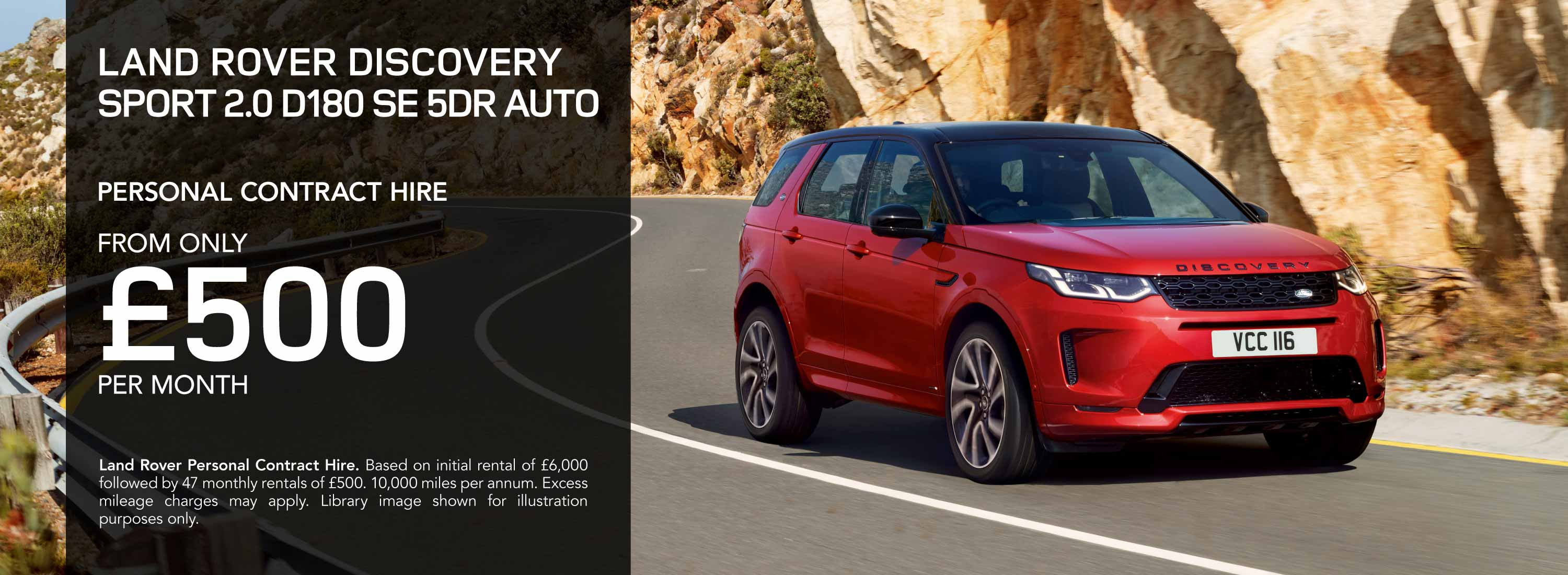 Discovery Sport Personal Contract Hire Offer